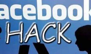 Facebook hesabınız saldırıya uğradığını nasıl anlarsınız (ve ne yapmanız gerekir?)