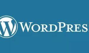 wordpress site taşıma