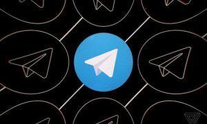 Telegramda Çevrimiçi Durumunu Gizleme