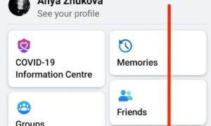 Facebook video izleme partisi Nedir ve Nasıl Kullanılır